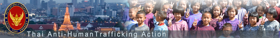 thaianti-humantraffickingaction.org