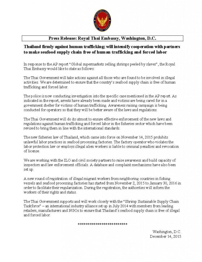 Press-Release-AP-report-14-December-2015