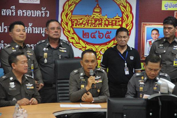 PoliceTrafficking