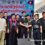 26-06-17 PattayaMail