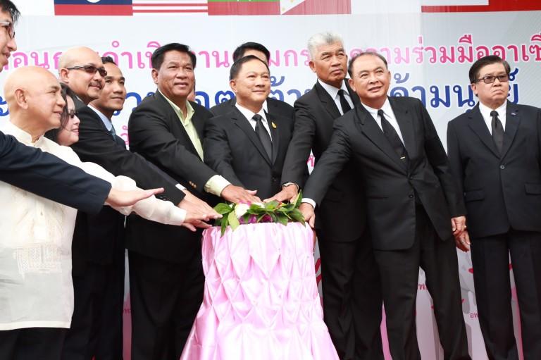 Thai Cambodia NNT